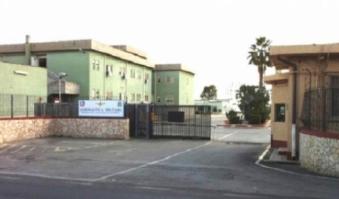 Siracusa, la caserma dei carabinieri non si farà all'idroscalo: area alla Pizzuta