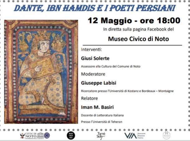 Noto, sulla pagina Facebook del museo omaggio a Dante, a Ibn Hamdis e ai poeti persiani