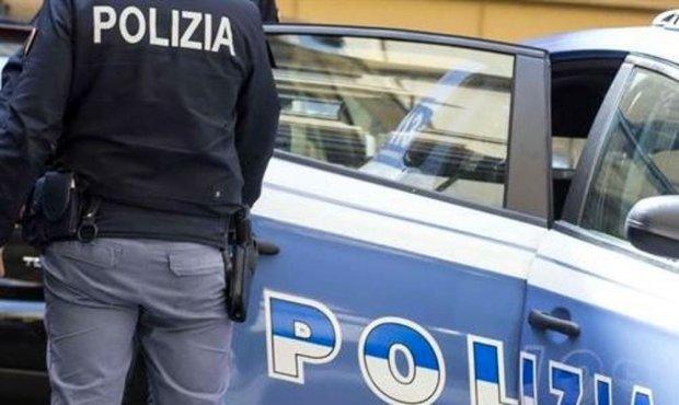 Lido di Noto, una coppia denunciata per possesso di coltelli vietati