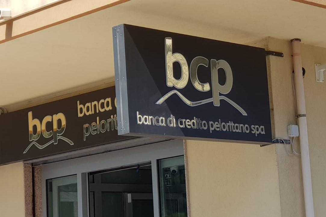 Riciclaggio, a Messina 17 indagati e anche una banca