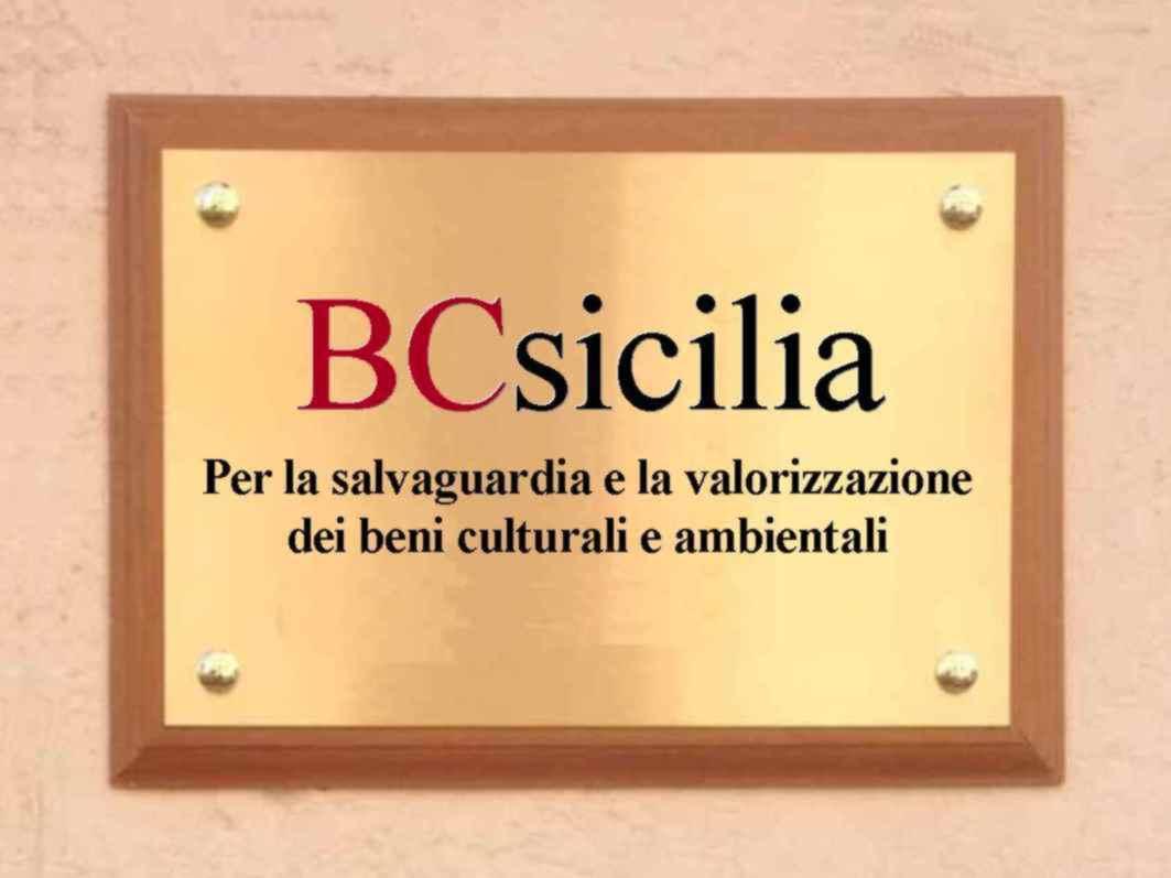 Salvaguardia e valorizzazione dei beni culturali, nasce BCsicilia