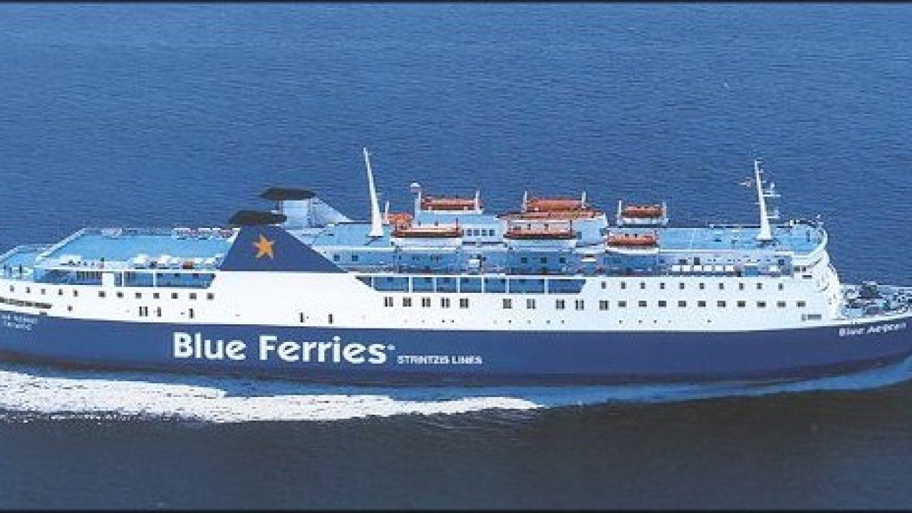 Trasporti, altra nave Bluferries in servizio sullo Stretto di Messina