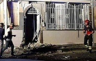 Napoli, disaccordi economici col padre: fa esplodere la casa con una bomba a Terzigno