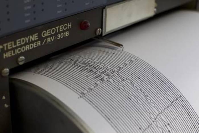Scossa di terremoto in Bosnia di magnitudo 4.8