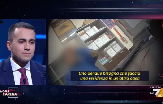 Reddito di cittadinanza, Finanza  in sede Caf di Palermo