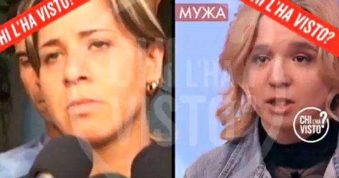 Mazara, Denise Pipitone in Russia? Se ne occupa 'Chi l'ha visto?'