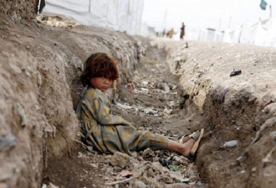 Afghanistan, Onu: