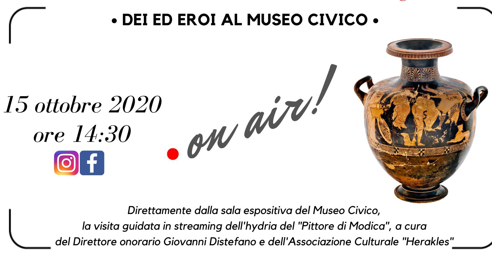 """Modica, """"Hydria on air"""": evento in streaming sui canali sociali del Museo civico"""