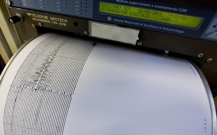 Scossa di terremoto in provincia di Macerata di magnitudo 3.0