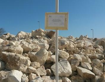 Modica, Parco acquatico in zona protetta: sequestrata l'area