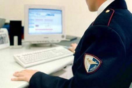 Siracusa, rumeno residente a Pavia denunciato per truffa