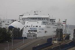 Guasto a un traghetto delle Ferrovie: possibili disagi a Messina